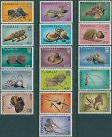 Tuvalu 1983 SG200-212 Handicrafts set MNH