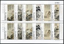 China Stamp 2009-6 Selected Artworks of ShiTao Paintings Full Sheet MNH
