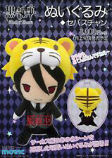 Black Butler 10'' Sebastian with Tiger Hat Movic Plush NEW