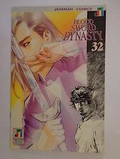 Blood Sword Dynasty MA Wing Shing T Wong Wan #32 Jademan Comics April 1992 NM