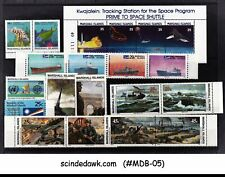 MARSHALL ISLANDS - SELECTED STAMPS - 20V MINT NH