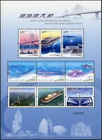 Macau 2018 Hongkong-Zhuhai-Macao Brücke China Bridge ZD-Kleinbogen C-Nummer MNH