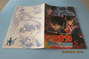 DETECTIVE CONAN MAGICIAN OF THE SILVER SKY ANIME MOVIE PROGRAM FROM JAPAN (8)