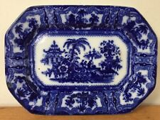 Antique Adams Kyber Oriental Pagoda Temple Flow Blue Ironstone Platter Plate 10""