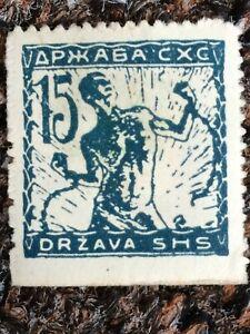 Mint Drżava SHS Stamp Slovenia Unused original gum post art Europe vintage