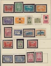 XC24654 Turkey 1917 Ottoman Empire mixed thematics fine lot used