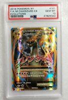 Pokemon XY Evolutions Mega Charizard EX 101/108 PSA 10 Gem Mint 🔥