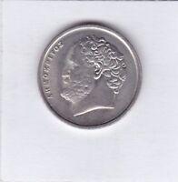 10 Drachmen Griechenland 1976 Demokrit Atom Greece prima Erhaltung