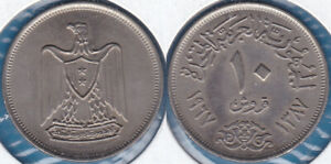 Egypt 1386(1967) 10 Piastre KM-413 Copper-Nickel BUNC - US Seller