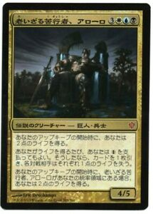 Oloro, Ageless Ascetic MTG Commander 2013 C13 Japanese NM/NM-