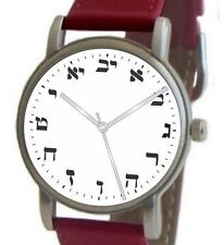 Hebrew Numbers Brushed Chrome Watch Has White Dial With Red Leather Strap