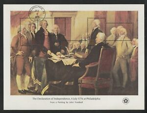 #1687 Declaration of Independence 18c S/S of 5 Precan Philly, Only 1,000 Exist