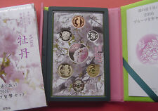 Japan 2016 Cherry Blossom Viewing 6 Coins Proof Set With Color Silver Medal