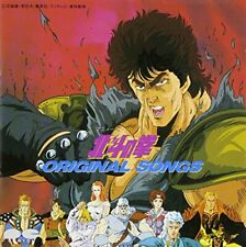 Hokuto No Ken 北斗の拳 Original Songs (Fist of the North Star) CD