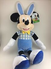 NWT DISNEY MICKEY MOUSE EASTER PLUSH STUFFED TOY BLUE BUNNY EARS 22""