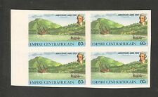 Central Africa #341-344 VF MNH IMPERF BLOCKS 1978 60fr to 350fr Capt. Cook