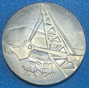 1962 Israel 5 Lirot UNC Negev Industrialization 0.900 Silver Coin 34mm Rare