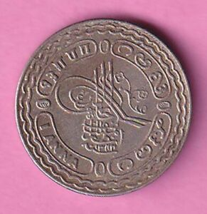 Hyderabad state Mir Usman Ali Khan 1911-1948 AD. Anna copper nickel coin
