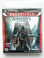 Assassin's Creed: Rogue PS3 Sony PlayStation 3 Brand NEW Factory Sealed