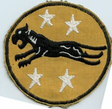 ARVN VNAF 310th Squadron Patch