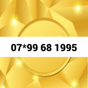 07*99 68 1995  EASY MOBILE PHONE NUMBER GOLD PLATINUM PAY AS YOU GO SIM CARD UK