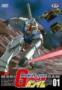 Mobile Suit Gundam - Serie Completa (11 DVD) - ITALIANO ORIGINALE SIGILLATO -