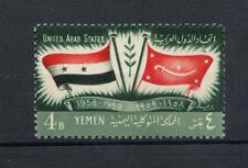 Yemen 1959 SG#111, 4b Proclamation Flags MNH #A80328
