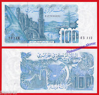 ARGELIA ALGERIA 100 Dinars 1982 Pick 134  SC / UNC