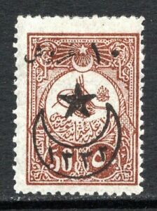 "TURKEY 1916 - 10pi/50pi ""Crescent with year 1332"" issue (perf. 13 1/4) - signed"