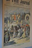 Le Petit journal Supplément illustré 23 Février 1896 / Le boeuf gras de 1896