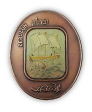 SALVADOR DALI ORIGINAL SIGNED medallion bronze statue LITHOGRAPH PICASSO Menorah