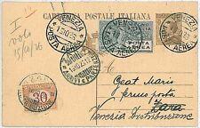 ITALIA storia postale - PRIMI VOLI - cat  SASSONE 73a: VENEZIA / TRIESTE / ZARA