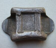 Yunnan Official Public Assayer Saddle Sycee  (4th period) - Extremely Rare