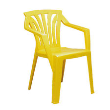 Europa Leisure Ariel Kiddy Chair Arm Chair (Set of 2) Colour: Yellow