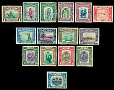 NORTH BORNEO Malaysia 1939 Pictorials  1c - $5 dollars set  Sc# 193-207 mint MLH