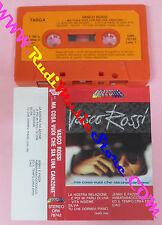 MC VASCO ROSSI Ma cosa vuoi che sia una canzone 1985 italy no cd lp vhs dvd