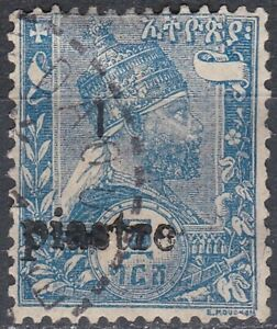 Ethiopia: 1908, 1pi on 1g, Menelik stamp, UPU new currency overprint, VFU