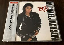 Michael Jackson BAD Made In Japan No Promo Smooth Criminal Liberian Girl