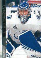 Andrei Vasilevskiy 2020-21 Upper Deck Series 2 Card #415 Tampa Bay Lightning NHL