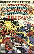 Captain America (1968 Series) #205 Newsstand January 1977 Marvel VG/FN 5.0
