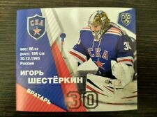 2015-16 Sereal KHL Igor Shestyorkin (New York Rangers) № 63