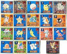 Lot 18 Cartes Japanese 50x50 of 1995 (LPMCJ 18 001) Pikachu Blastoise etc...