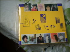 a941981  2 CD Box Set HK Wing Hang Records TV Songs Teresa Cheung Paula Tsui Donald Cheung Johnny Yip Ip Tsui Siu Ming Andy Lau 永恆千禧心動精選