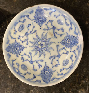 19th Qing Or Ming Blue and White Porcelain Plate Dish 7in