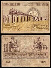 More details for russia, azerbaijan republic, 100 roubles (1920), 0122 (wpm s710). fine.