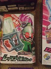 Bandai Kamen Rider EX-AID DX Gashat Ichigo No.1 Let's Go Ichigou Gashato
