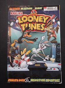 """GREECE the number 2 of """"LOONEY TUNES CLASSIC"""" BY ANUBIS COMICS GREEK EDITION !!!"""