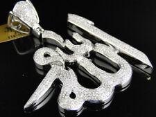 White Gold Custom Made Allah Arabic Islamic Diamond Charm Pendant