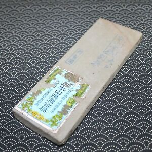 NOS NARUTAKI 323g Lv4 Japanese Natural Whetstone Sharpening Stone JAPAN c210