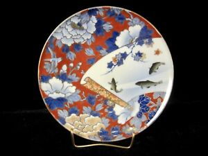"JAPANESE FUKAGAWA SIGNED HAND PAINTED PLATE 7"" KOI FISH PEONIES RED GILT 深川製 ~"